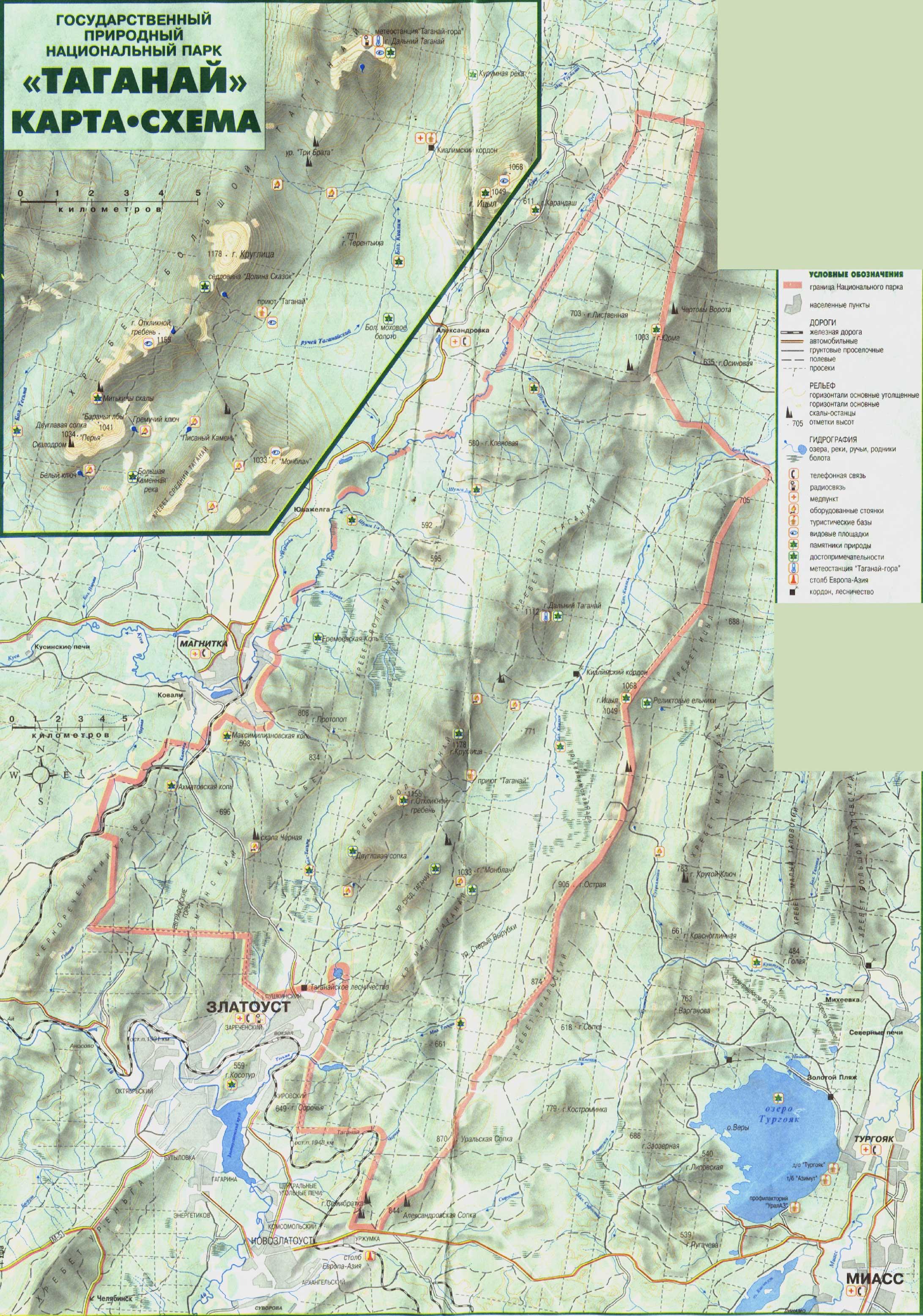 Национальный парк Таганай | НАШ УРАЛ